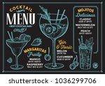 cocktail bar menu. vector... | Shutterstock .eps vector #1036299706