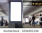 blank advertising billboard at... | Shutterstock . vector #1036301236