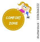 step outside of your comfort... | Shutterstock . vector #1036366222