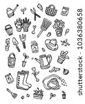 set of spring garden tools in... | Shutterstock .eps vector #1036380658