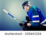 portrait of a handsome ice... | Shutterstock . vector #103641326