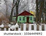 The Facade Of A Green House...