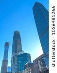 beijing  china   november 23 ... | Shutterstock . vector #1036481266