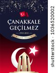 republic of turkey national... | Shutterstock .eps vector #1036520002