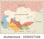 central asia political map... | Shutterstock .eps vector #1036527106