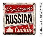 traditional russian cuisine... | Shutterstock .eps vector #1036528906