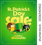 st. patrick's day sale banner... | Shutterstock .eps vector #1036540402