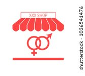 sex shop single flat vector... | Shutterstock .eps vector #1036541476