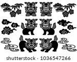 okinawa house of guardian angel ... | Shutterstock .eps vector #1036547266