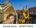 temple of the emerald buddha... | Shutterstock . vector #1036573462