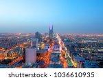 riyadh skyline at night  7 ... | Shutterstock . vector #1036610935