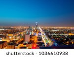 riyadh skyline at night  9 ... | Shutterstock . vector #1036610938