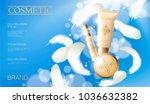 realistic foundation powder.... | Shutterstock .eps vector #1036632382