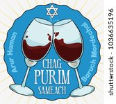 purim greetings and toast with... | Shutterstock .eps vector #1036635196