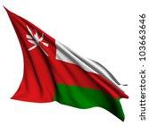 oman flag   collection no_4 | Shutterstock . vector #103663646