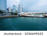 star ferry terminal at victoria ... | Shutterstock . vector #1036649632
