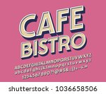 vector retro styled emblem cafe ... | Shutterstock .eps vector #1036658506
