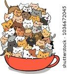 Stock vector vector art cute cats 1036672045