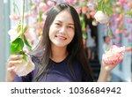 portrait of beautiful asian... | Shutterstock . vector #1036684942