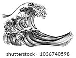 an oriental japanese great wave ... | Shutterstock .eps vector #1036740598