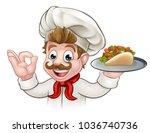 a cartoon chef character...   Shutterstock .eps vector #1036740736
