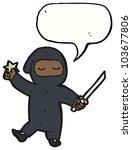 cartoon ninja | Shutterstock . vector #103677806