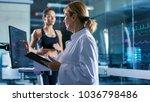sport scientist supervises... | Shutterstock . vector #1036798486