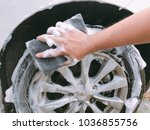 car care business  washing car... | Shutterstock . vector #1036855756