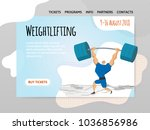 weightlifting competition. man... | Shutterstock .eps vector #1036856986