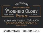 original handmade alphabet.... | Shutterstock .eps vector #1036858618