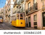 lisbon   portugal   11 20 2017. ... | Shutterstock . vector #1036861105