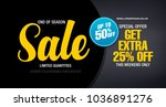 sale banner layout design | Shutterstock .eps vector #1036891276