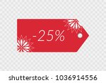 25 percent off shopping tag... | Shutterstock .eps vector #1036914556