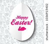 easter background with eggs and ... | Shutterstock .eps vector #1036915402