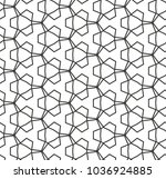 seamless geometric ornamental... | Shutterstock .eps vector #1036924885