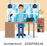 businessman working in the... | Shutterstock .eps vector #1036958146