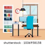 office workplace scene icons | Shutterstock .eps vector #1036958158