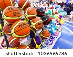 colorful sports balls inside... | Shutterstock . vector #1036966786
