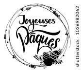joyeuses paques lettering.... | Shutterstock .eps vector #1036982062