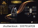 bottle engine oil background ... | Shutterstock .eps vector #1037016928