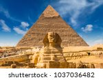 egyptian sphinx. cairo. giza.... | Shutterstock . vector #1037036482