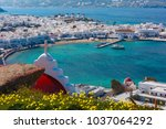 aerial view of mykonos city ... | Shutterstock . vector #1037064292