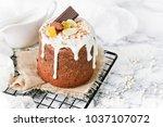 chocolate kulich  russian...   Shutterstock . vector #1037107072