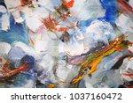 spring  white flowers  cherry... | Shutterstock . vector #1037160472