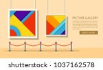 Stock vector art museum of modern painting interior of an abstract exhibition picture art gallery the picture 1037162578