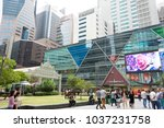 singapore raffles place and... | Shutterstock . vector #1037231758