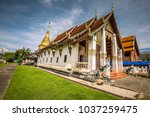 Wat Phra That Chang Kam At Nan...