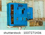 old dismantled and rusty... | Shutterstock . vector #1037271436