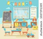 kindergarten educational vector ... | Shutterstock .eps vector #1037291335