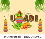 illustration of ugadi with... | Shutterstock .eps vector #1037291962